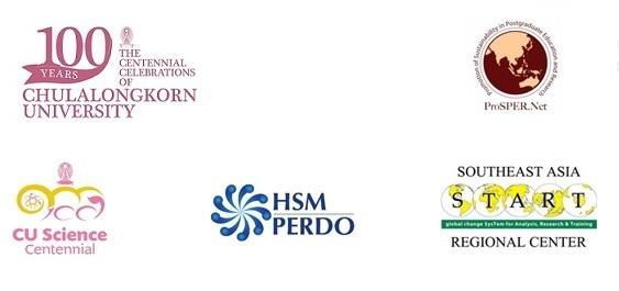 leadership logos